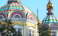Folk Music from Kazakhstan
