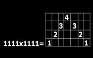 Numerology 11:11