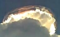 Massive Lenticular Gamma Cloud Indonesia