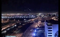 UFOs Caught on City Webcams