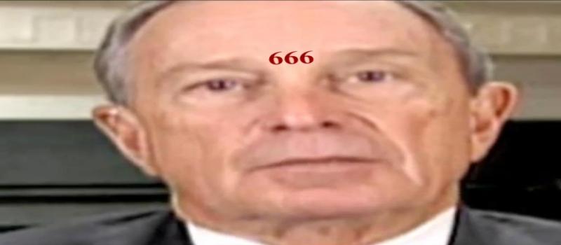 Mayor Michael Bloomberg REPTILE TARE